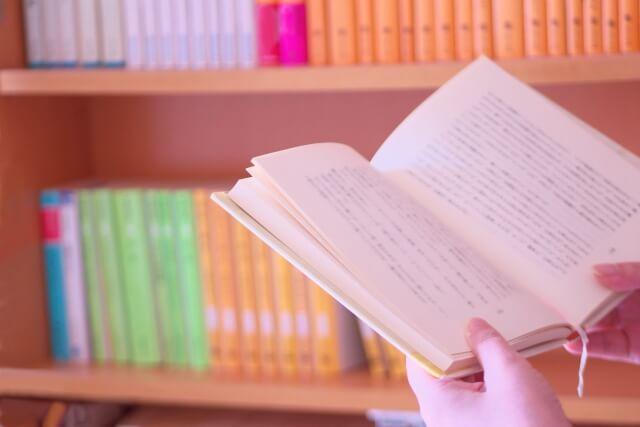ウェブライターに役立つおすすめ本3選!